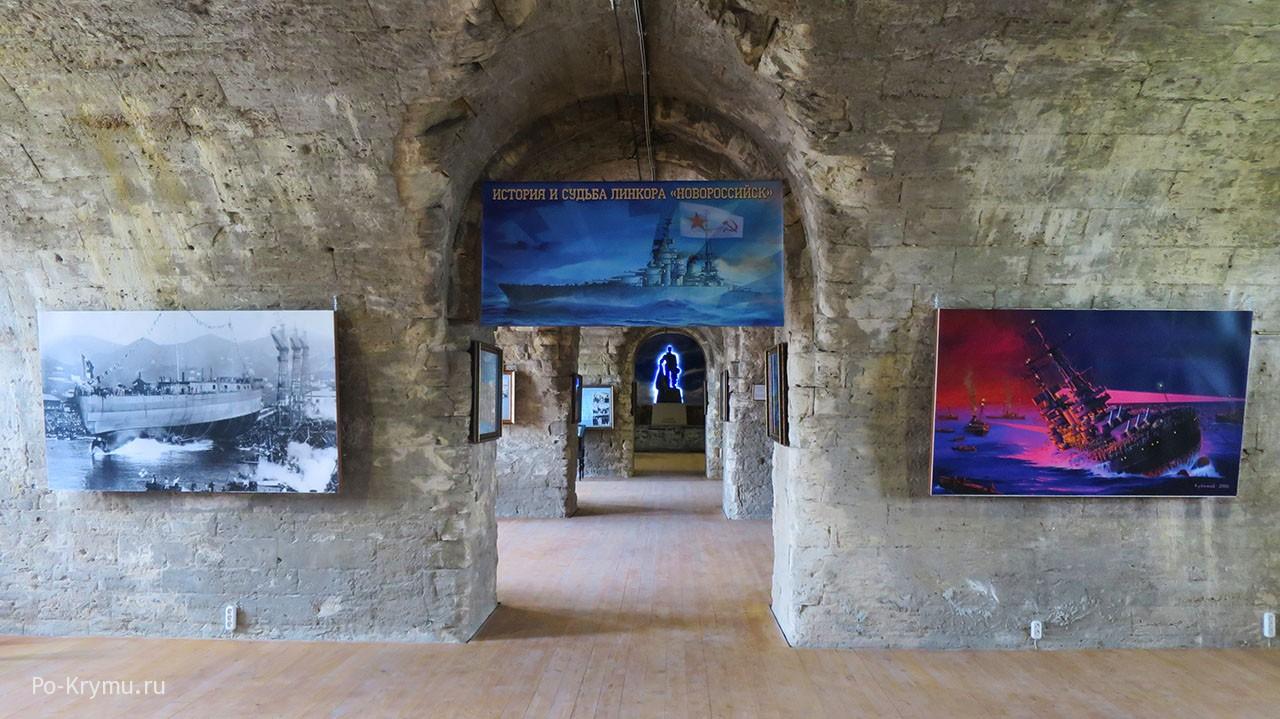 Экспонаты трагической гибели линкора Новороссийск