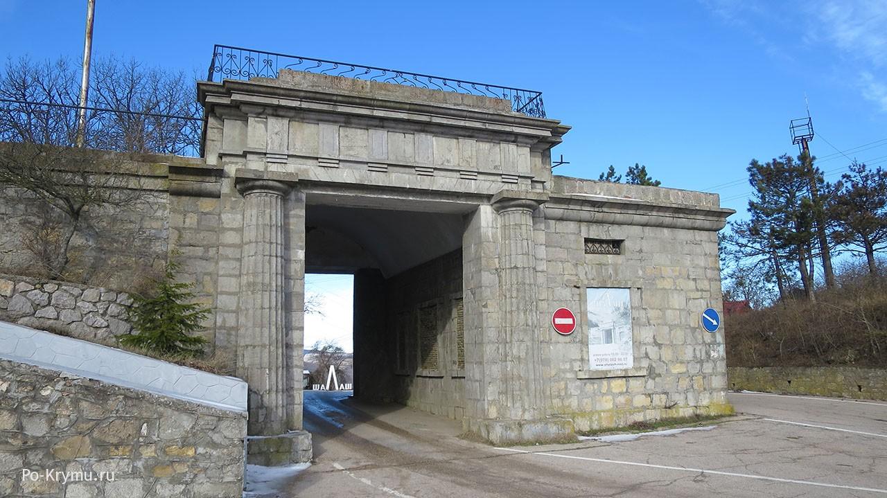 Байдарские ворота.
