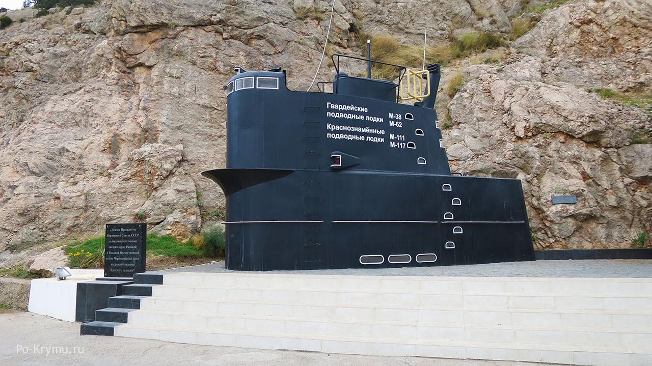 Снимок памятника подводникам в Балаклаве