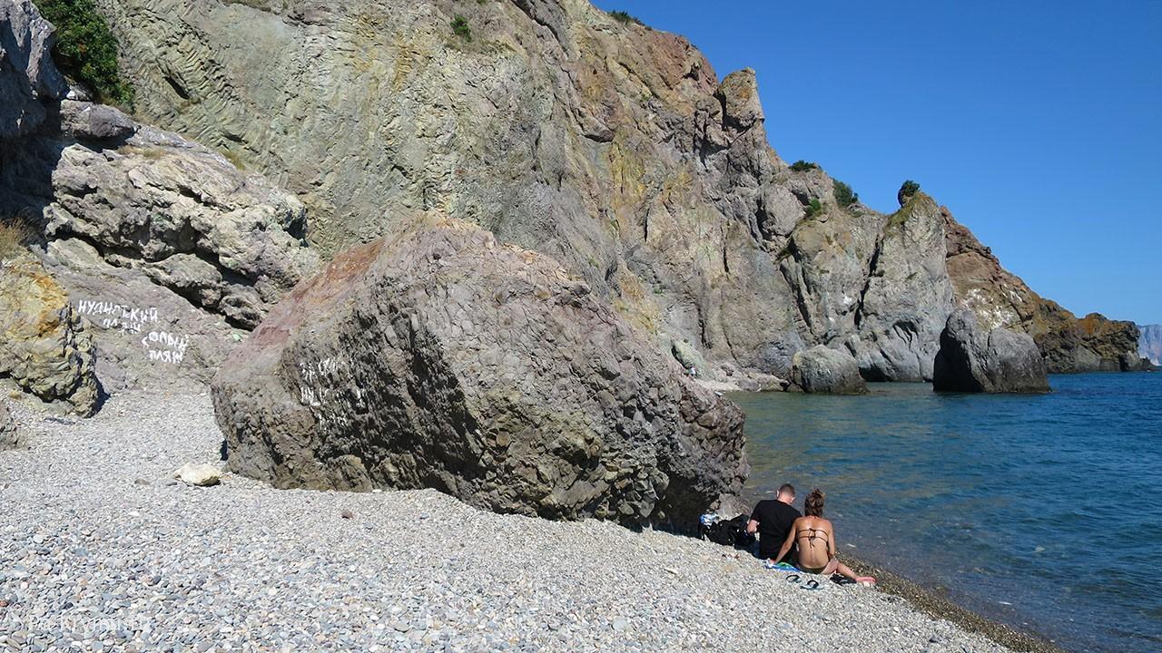 Отзывы о яшмовом пляже.