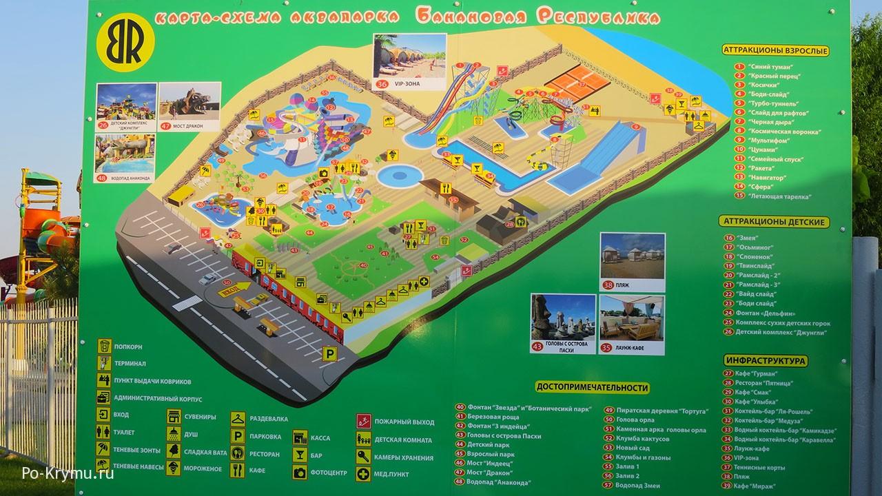 Карта-схема Банановой республики в Крыму.