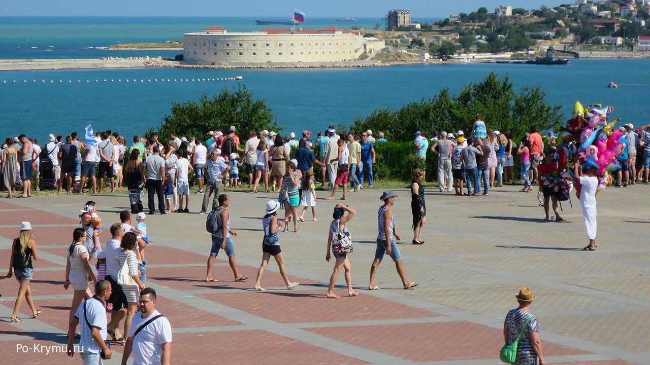 День флота в Севастополе