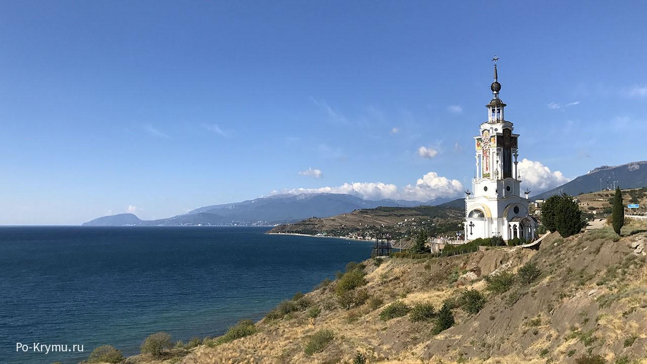 Одна из необычных достопримечательностей Крыма - Храм-маяк Николая Чудотворца