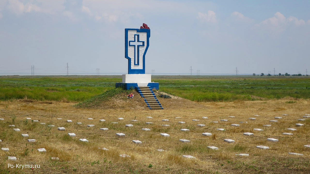 """Мемориал """"Освободителям Крыма"""" у Перекопа."""