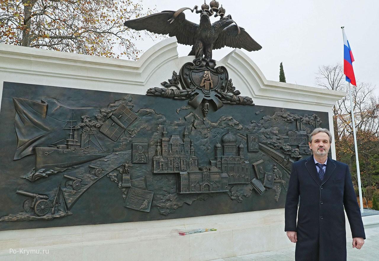 Памятник Александру 3 в Крыму.