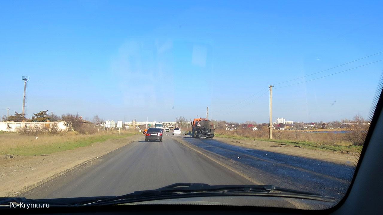 Новая дорога, город Саки.