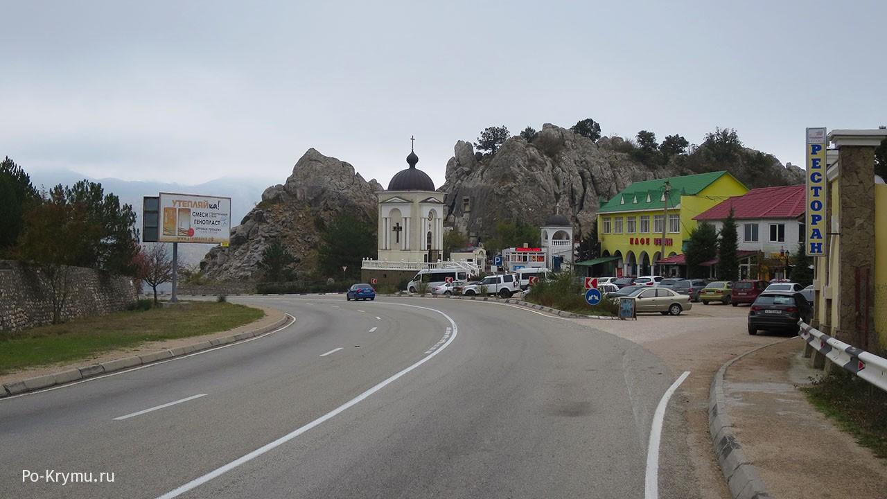 Ласпинский перевал.