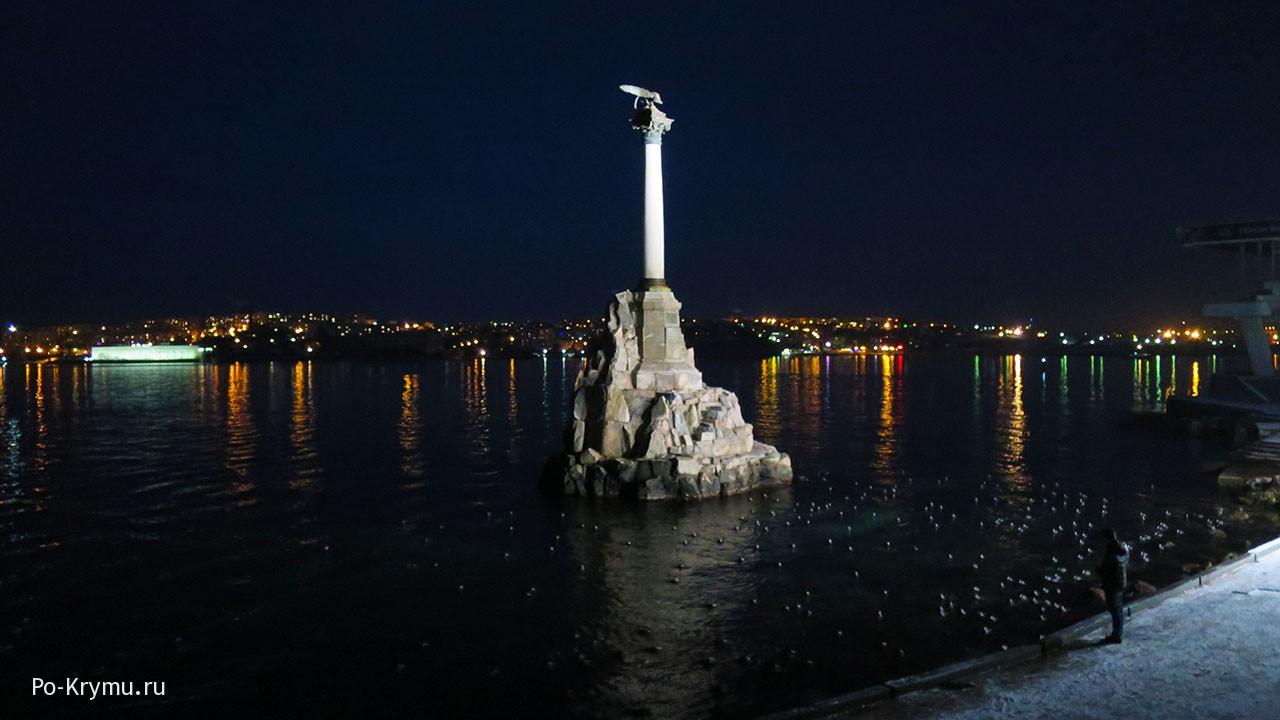 Крымские ночи.