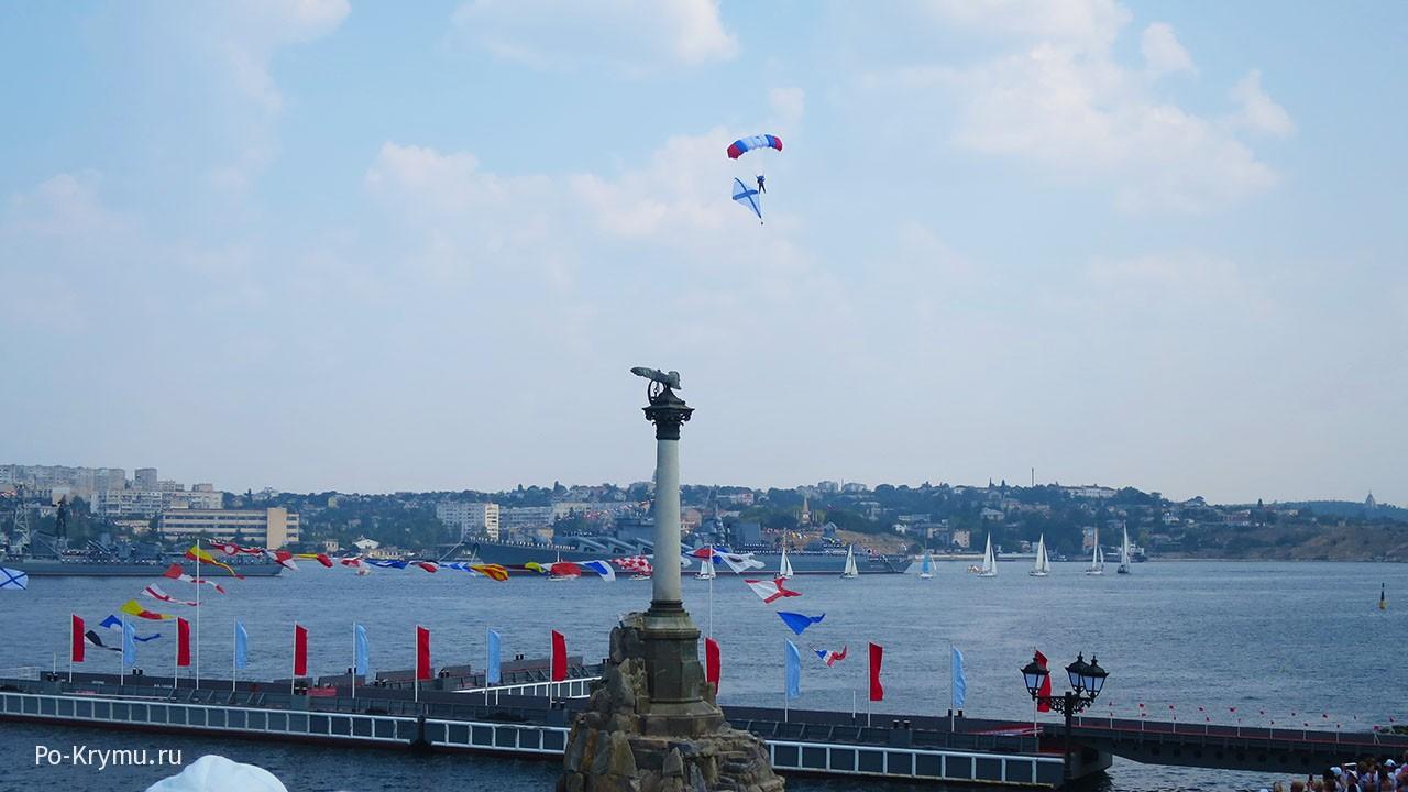 Парад военных кораблей в Севастополе на день ВМФ.