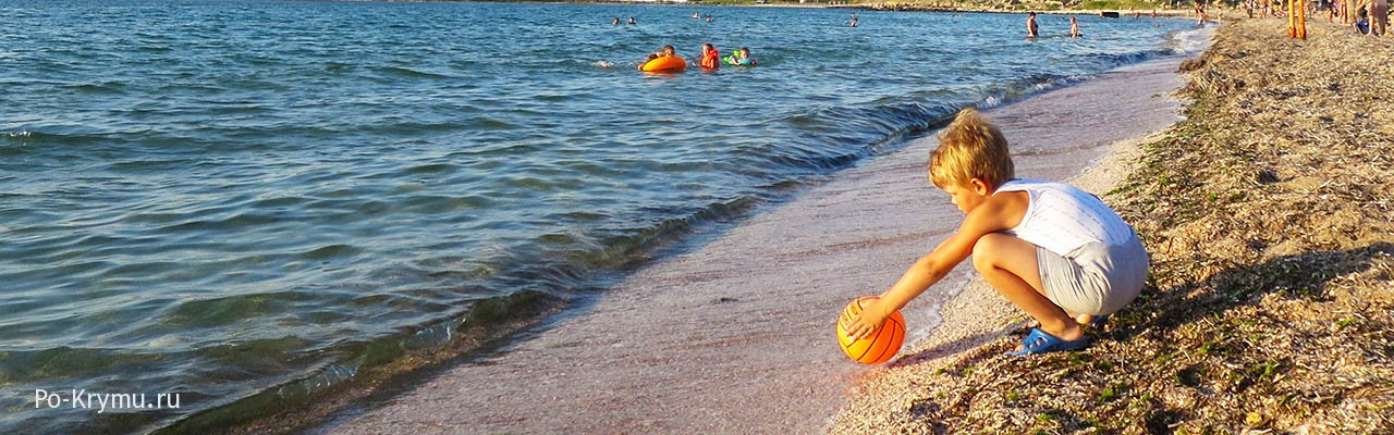 Детские отдых в Черноморском