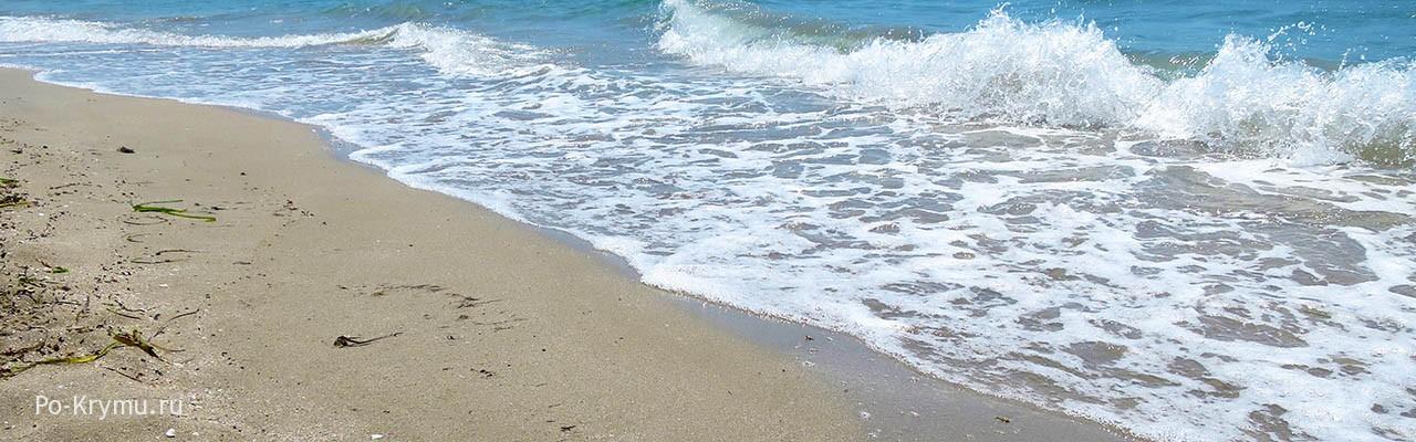 Пляжи Штормового в Западном Крыму