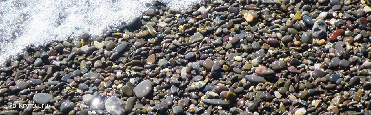 Курорт Рыбачье юбк фотография береговой полосы