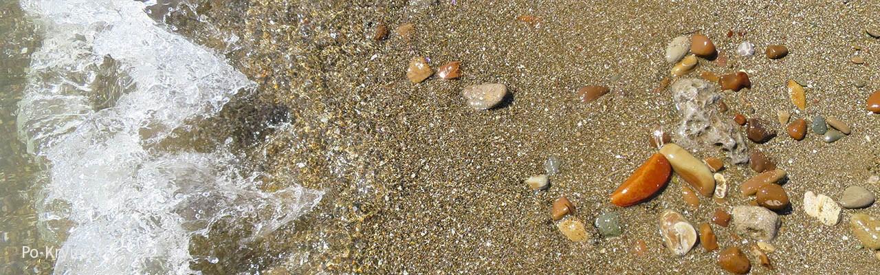 Нудистские берега Коктебеля в бухте Тихая