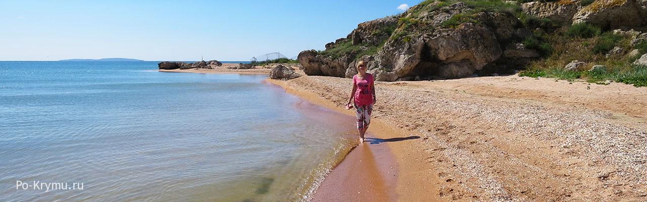Крым пляжи фото девушек