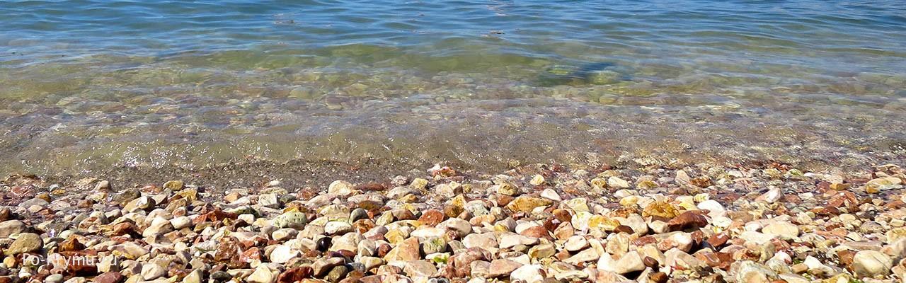 Детский пляж в бухте Песочная