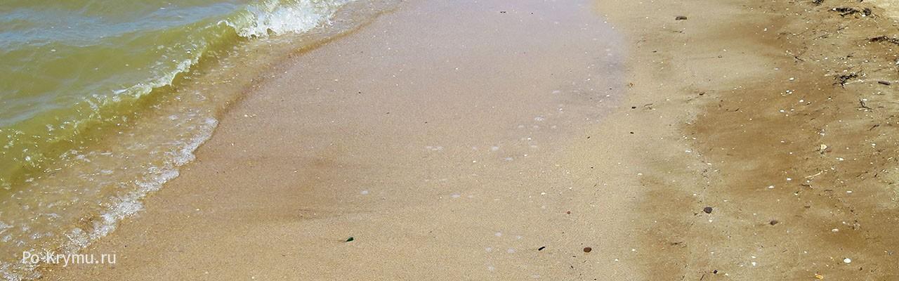 Мелкий песочек Феодосийского залива