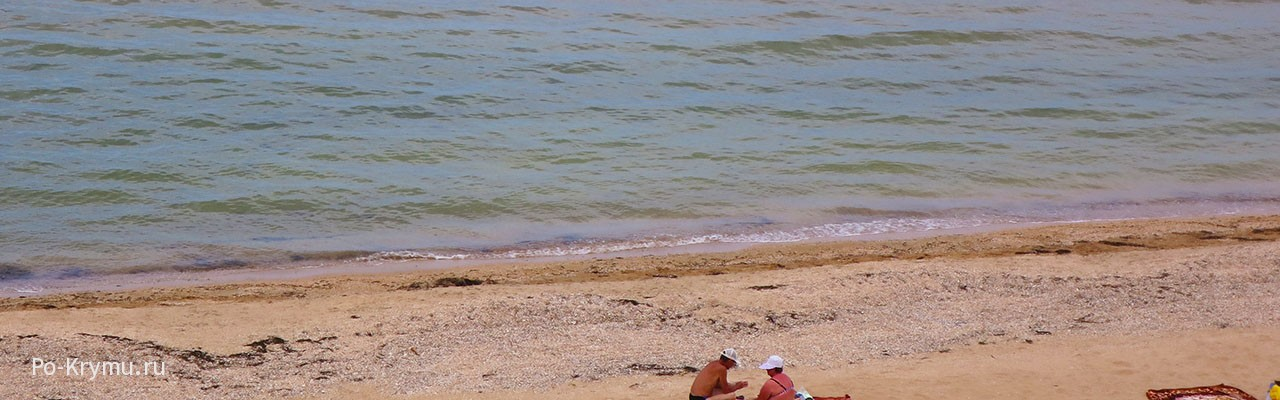 Пляжный отдых на Азовском море