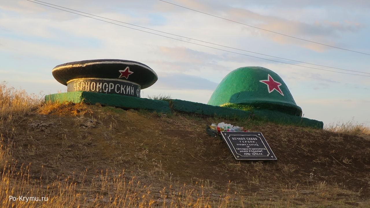 Памятник героям ВОВ в Глазовке.