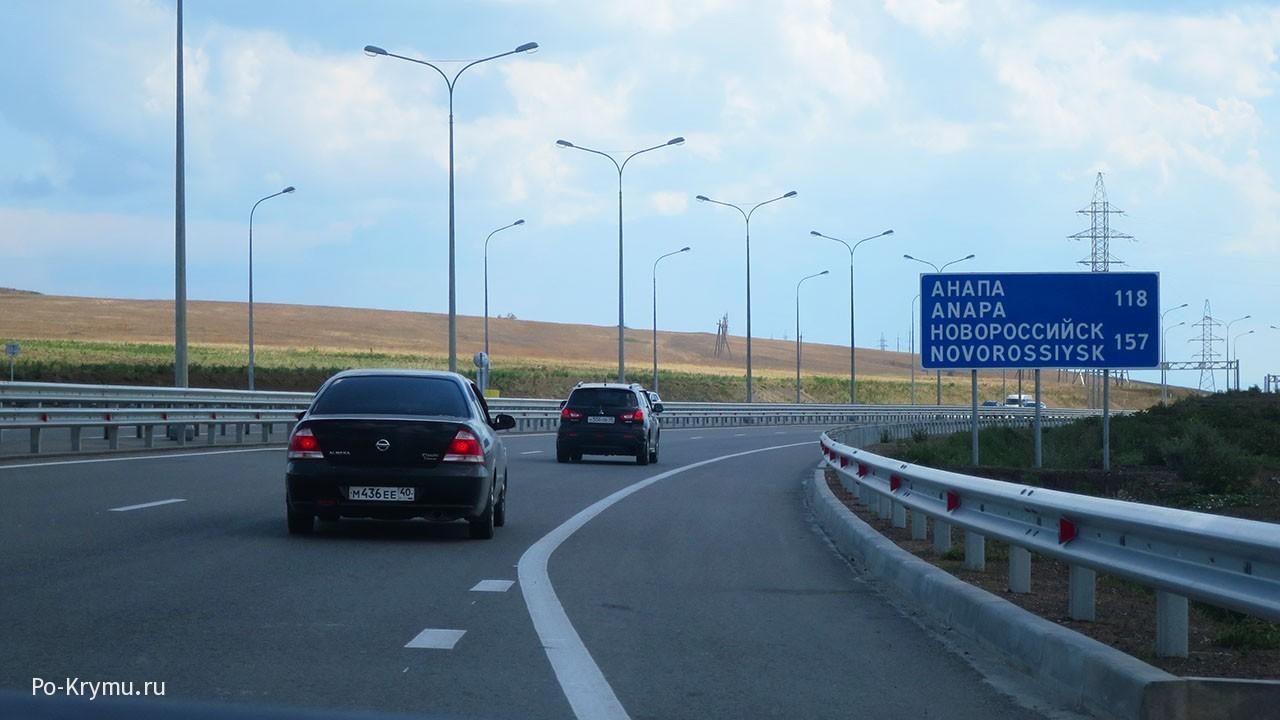 Едем на новый Керченский мост.