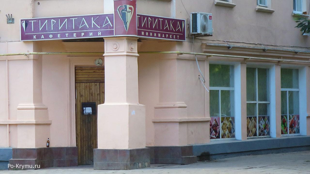 Керчь - магазин Тиритака, Мирмекий, мыс Карантинный.