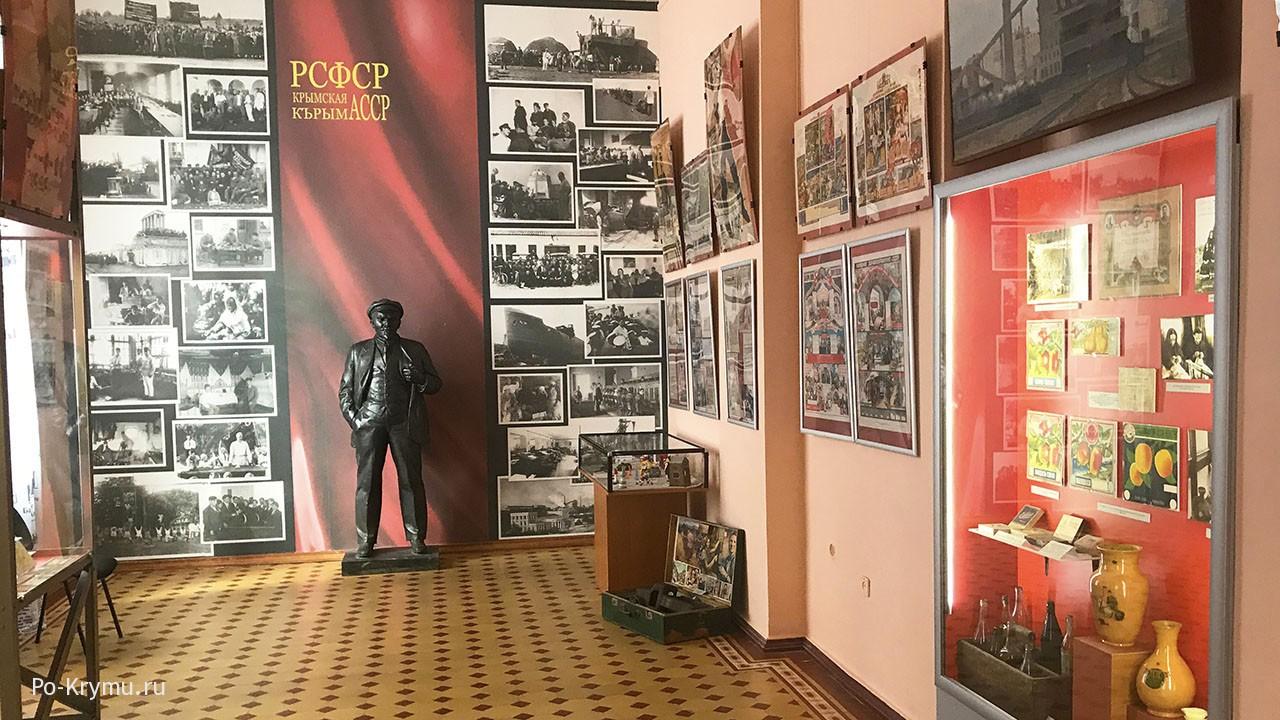 Советский крым - краеведческий музей Симферополь.
