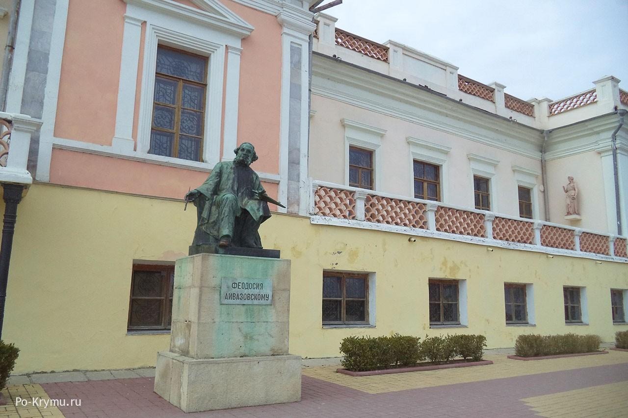 Крым, Феодосия, музей Айвазовского.