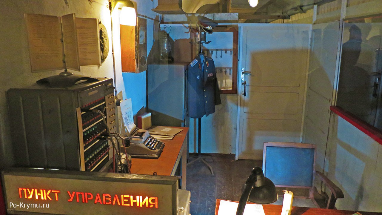 Севастопольские подземелья.