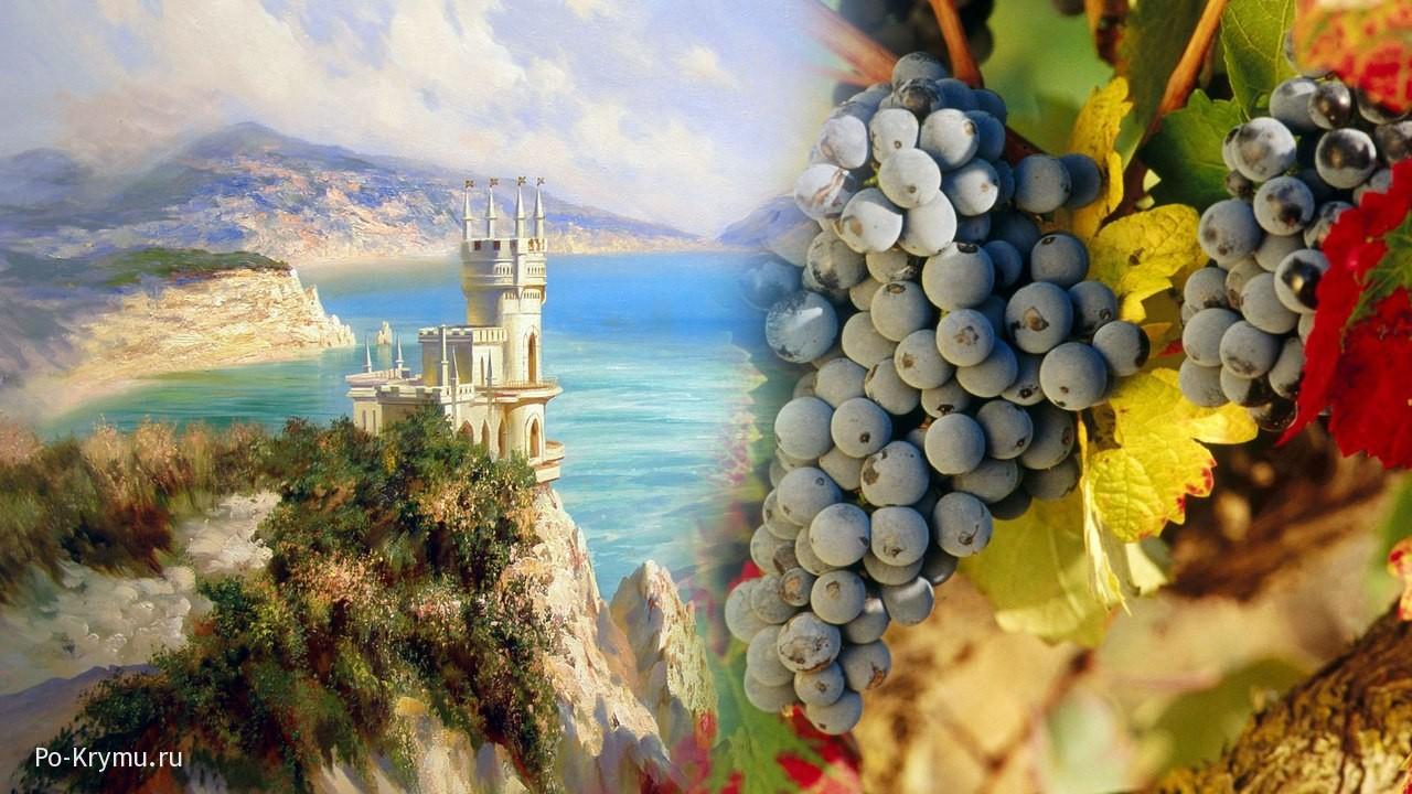 Винный тур по Крыму в бархатный сезон.