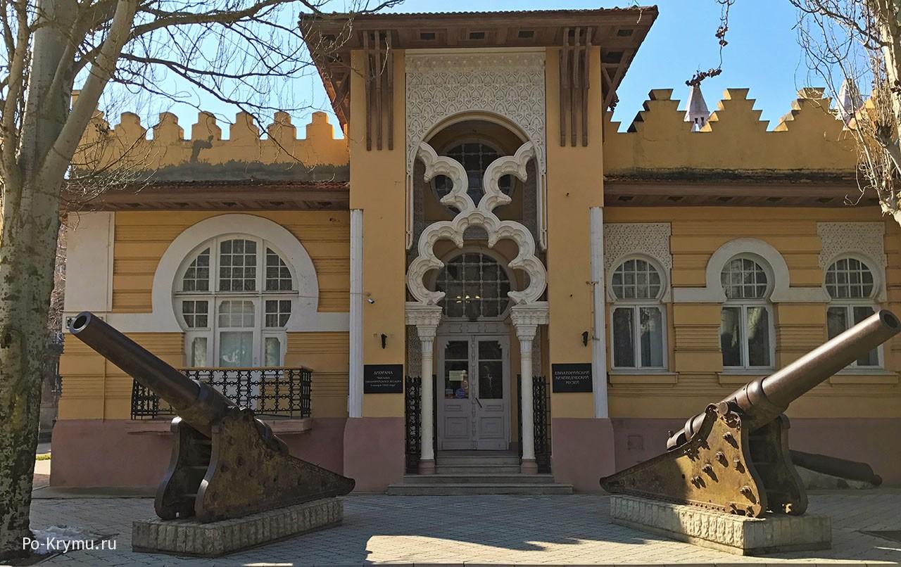 Евпаторийский краеведческий музей - особняк Гелеловича.