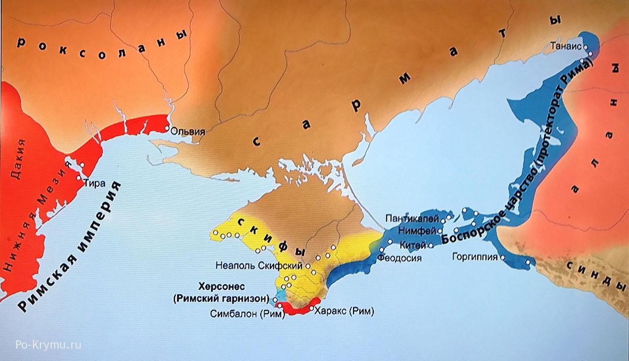 Сарматы в Крыму.