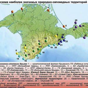 Карта заповедников и охраняемых территорий Крымского полуострова