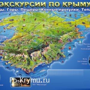 Карта экскурсий по Крымскому полуострову