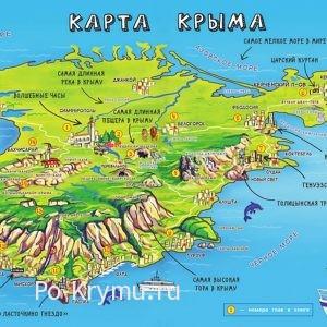Необычная карта Крыма