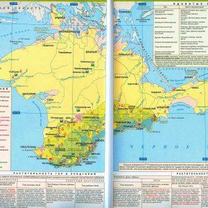 Карта произрастания ядовитых растений в Крыму