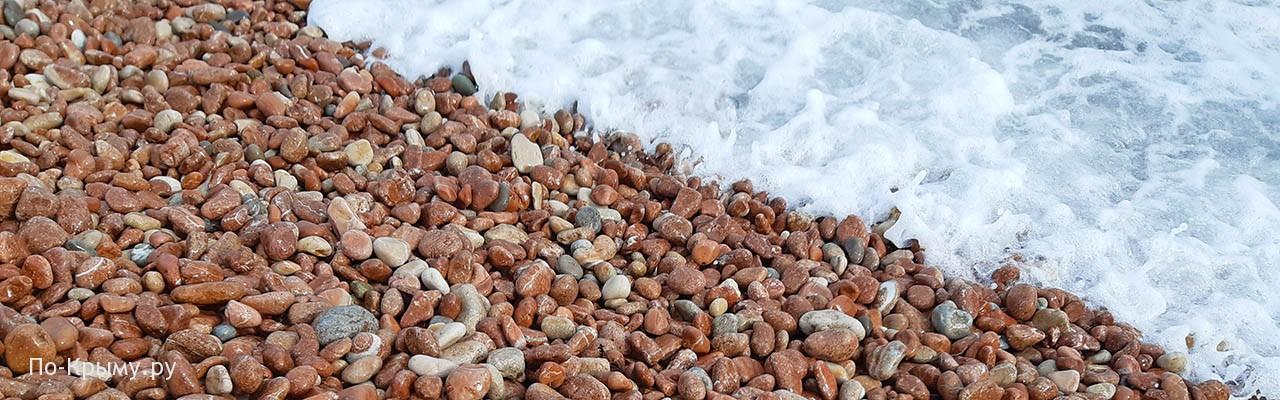Розовая галька на крымских пляжах