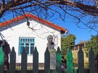 Музей Грина лучшая достопримечательность города Старый Крым
