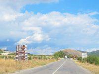 Отдых на курорте Веселое в Крыму
