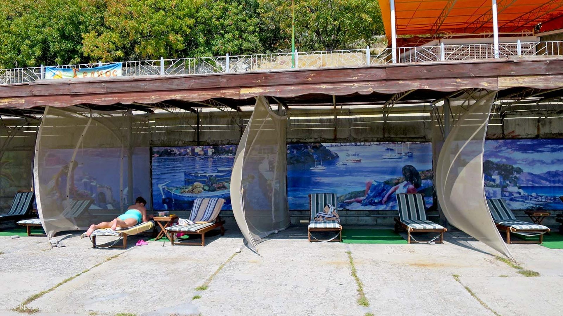 Цивилизованные пляжные условия в Крыму