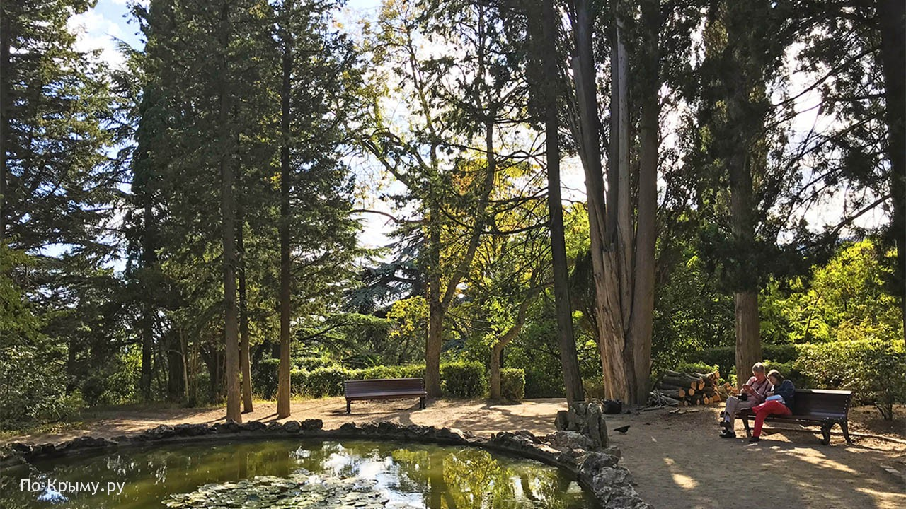 Старый Массандровский парк