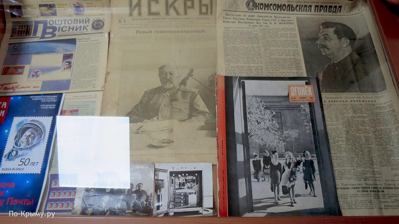 Экспозиция музея-почты в Евпатории