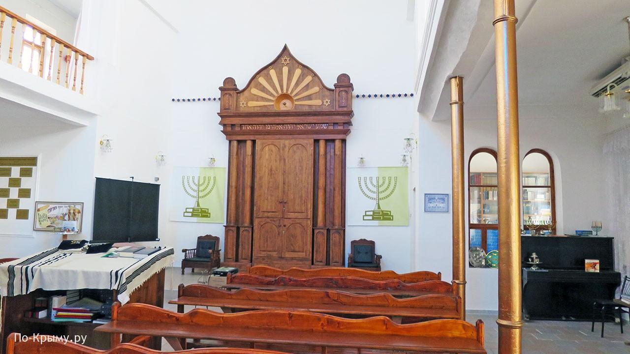 Синагога Егия-Капай внутри