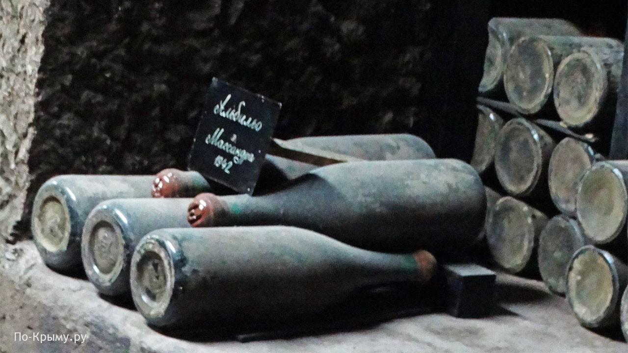 Вино 1942 года - Альбильо Массандра