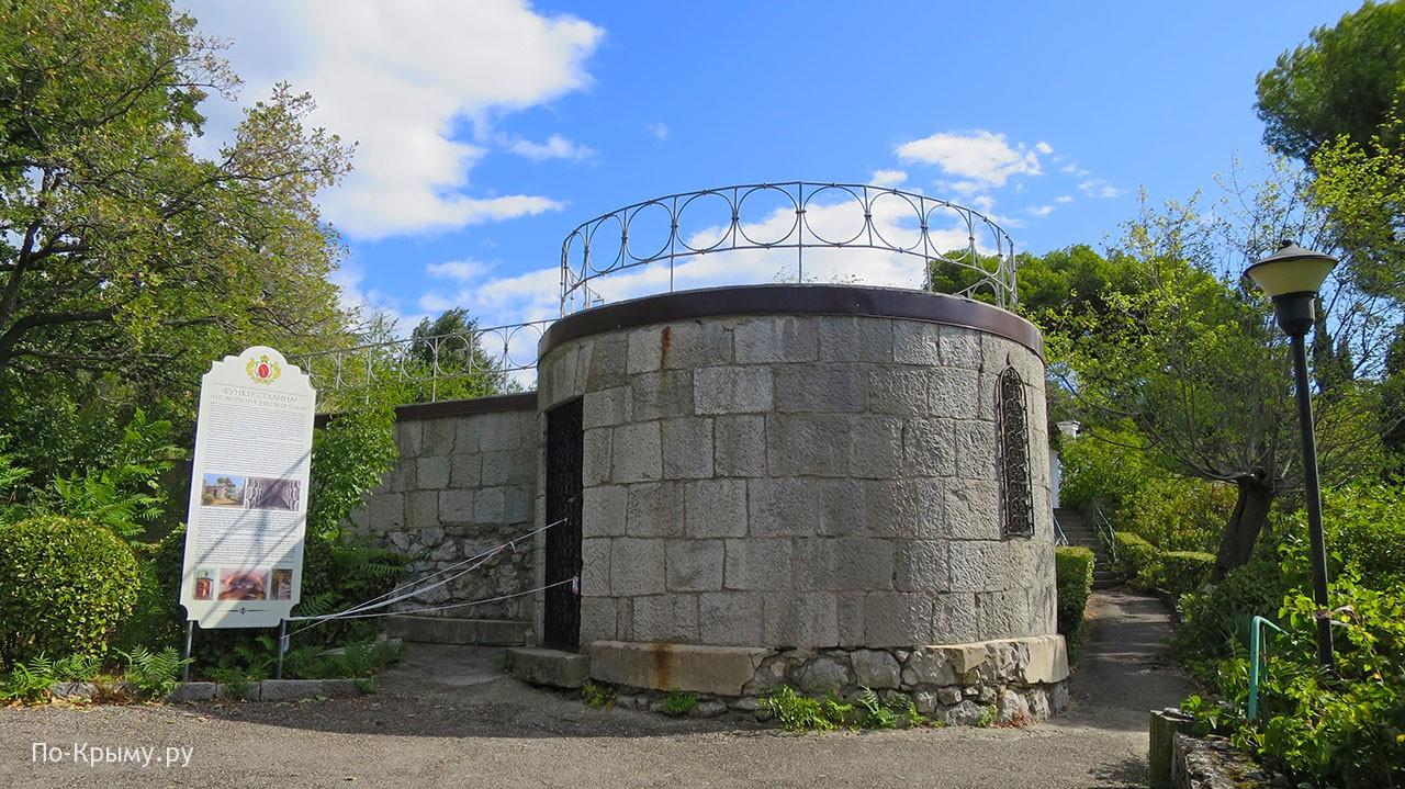Бункер Сталина на территории усадьбы Юсуповых
