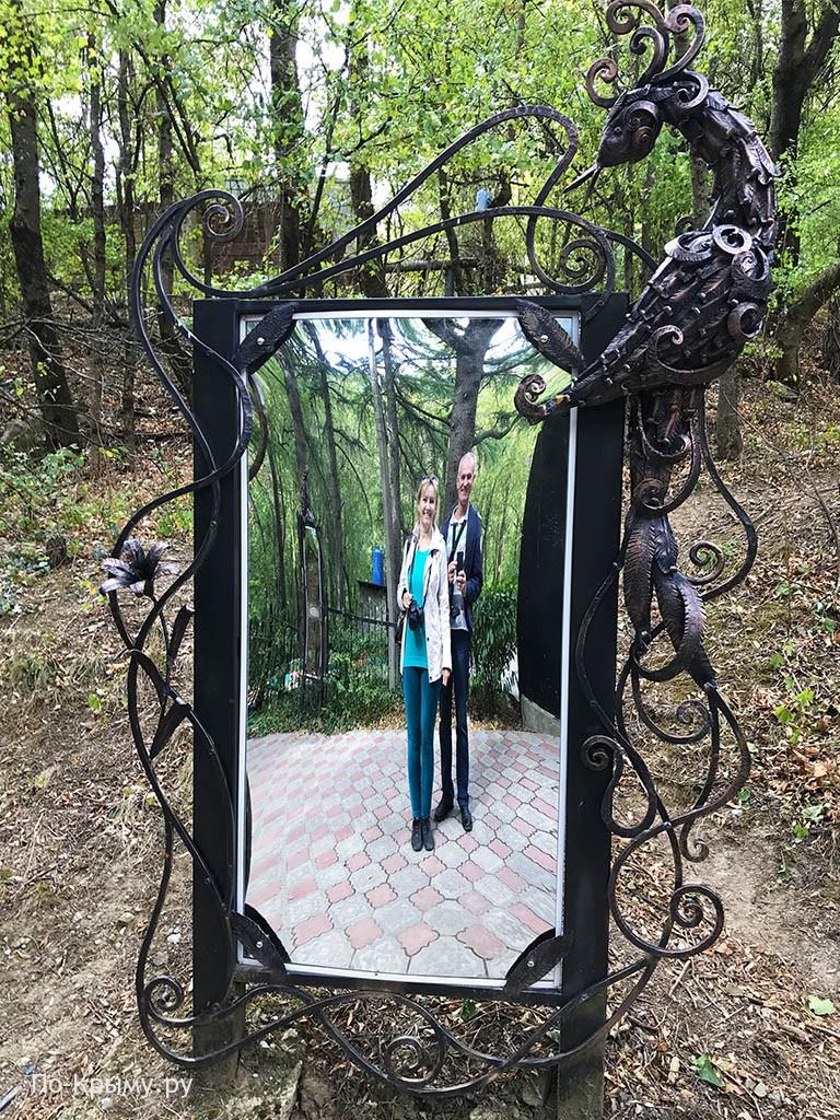 Кривое зеркало в Ялте