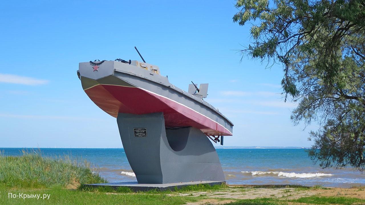 Курорт Героевское в Крыму