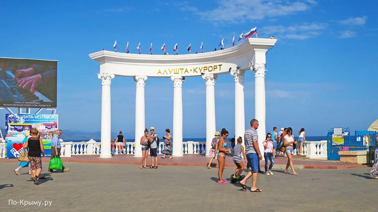 Курорт Алушта в Крыму