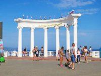 Отдых на курорте Алушта в Крыму