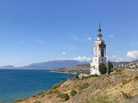 Отдых на курорте Малореченское в Крыму