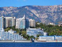 Отдых на курорте Ялта в Крыму