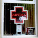 Музей-аптека в Евпатории